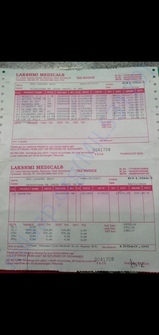 Medicine bill