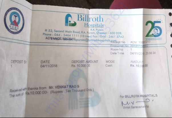 Hospital Bill for Advance of 10000 paid - 4Nov2018