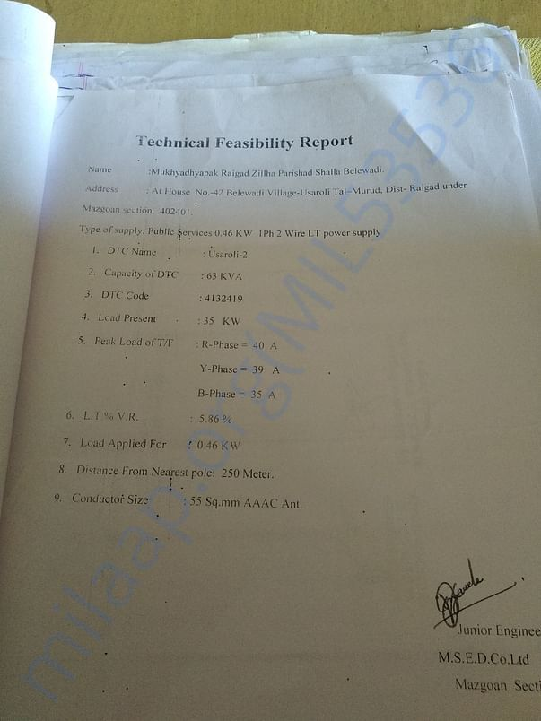Technical Feasibility Report