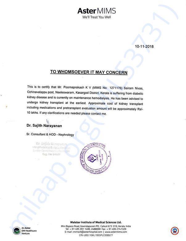 Doctor budget certificate
