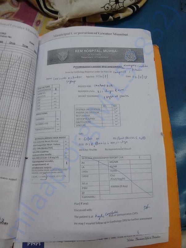 KEM Hospital Document