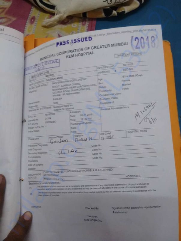 Paas Issued