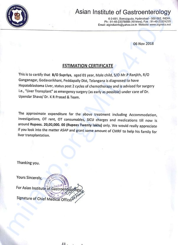 Doctor Estimation Certificate