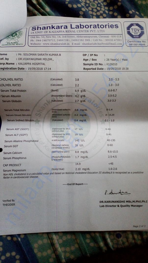 Medical report 9th month
