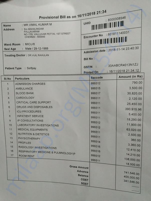 Current vimal treatment bill only