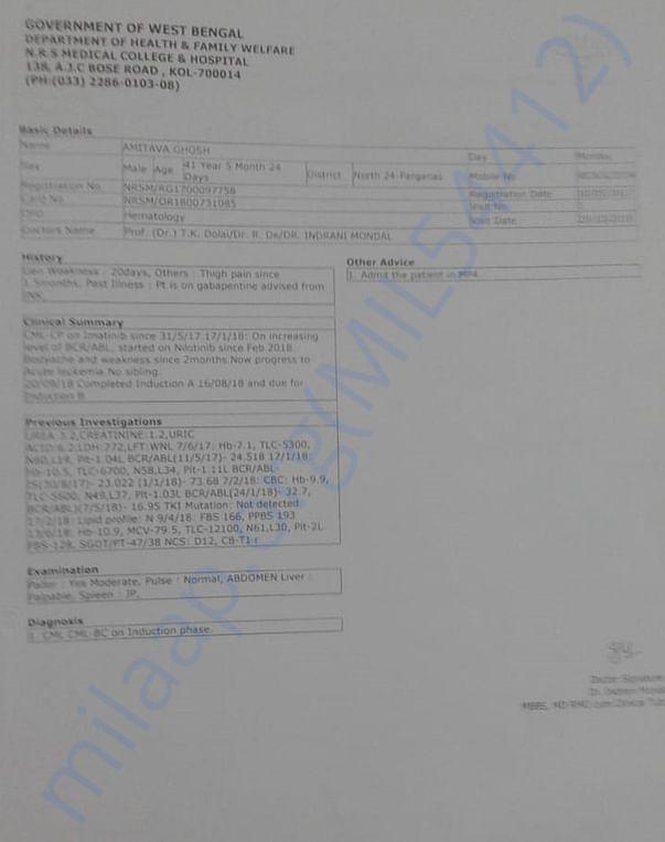 Prescription from NRS Medical College, Kolkata