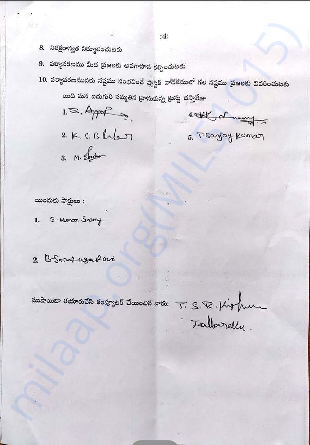 Trust Registration document_4