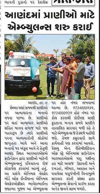 Animal Ambulance Inauguration
