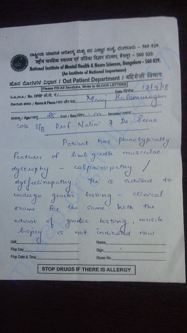 Its from NIMMHANS Hospital team give a letter to take genetic test