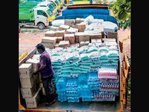Gaja Cyclone Welfare Fund