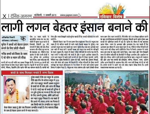 National News Paper about my work