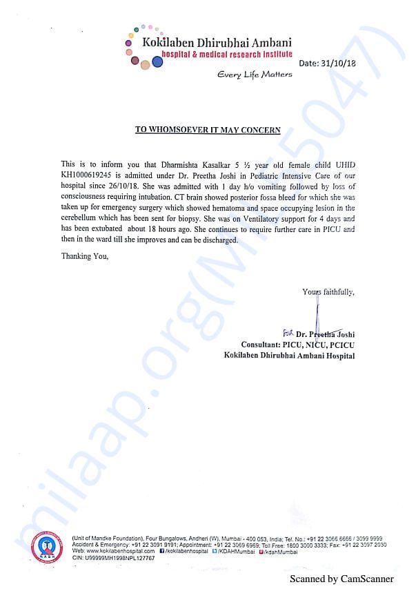 Dharmishtha Medical Documents & Estimates