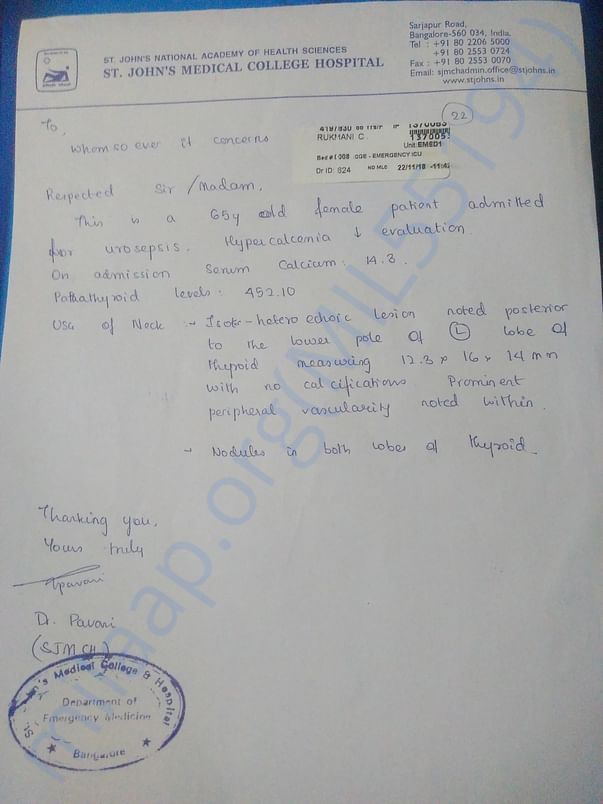 Letter from the emergency icu