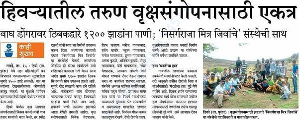 Newspaper clip 2