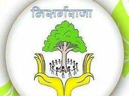 Green Hivare-Join Us In Afforestation
