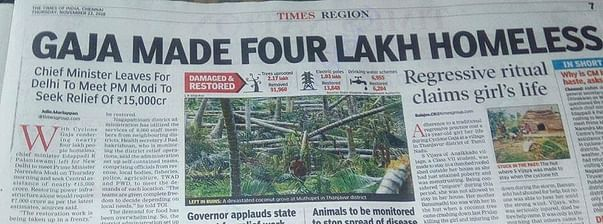 Gaja Cyclone news in news paper