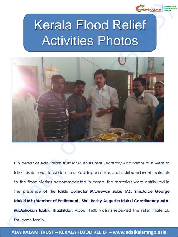 Kerala Flood Relief Documents