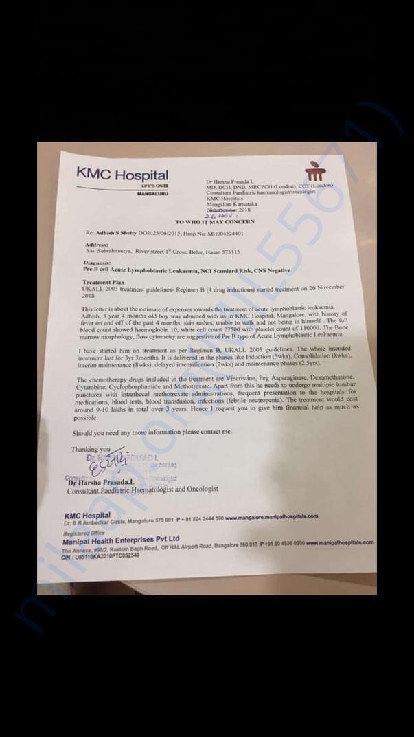"""Treatment Planner "" By KMC Hospital"