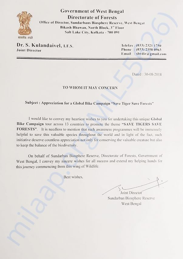 Support Letter from Joint Director, Sundarban Biosphere Reserve