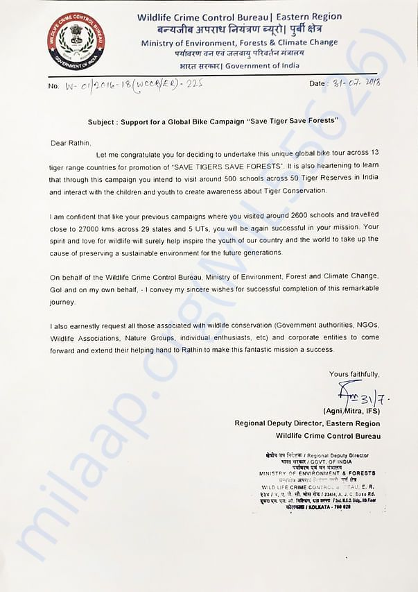 Support Letter from Wildlife Crime Control Bureau, eastern Region