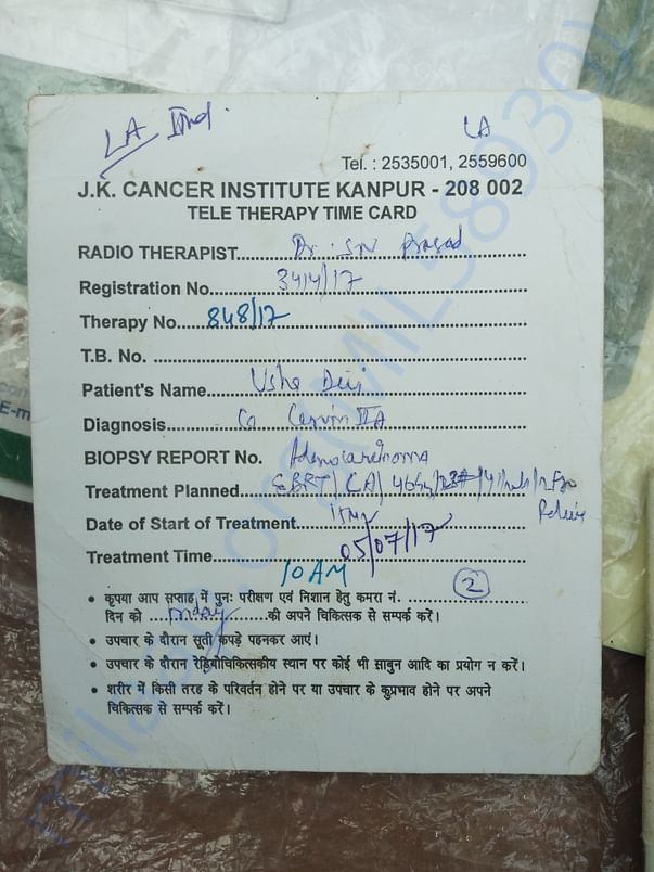 In hospital document 2