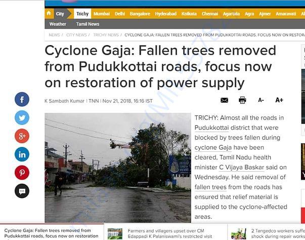 GAJA CYCLONE attack pudukkottai news