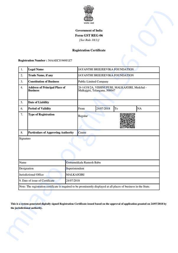 JSF GST Certificate