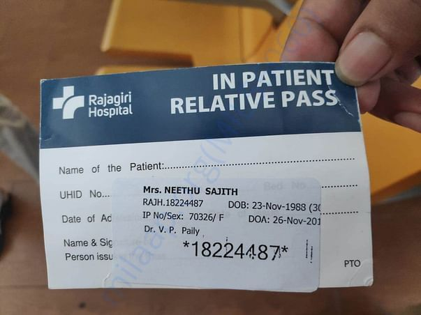 In Patient Relative Pass at Rajagiri Hospital