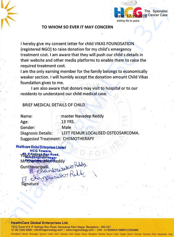 Medical Details of Child