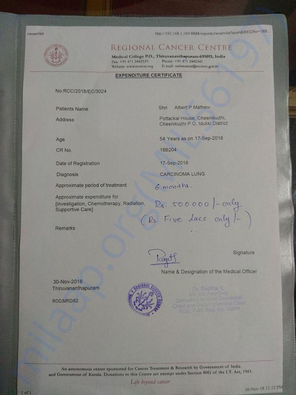 Expediture certificate