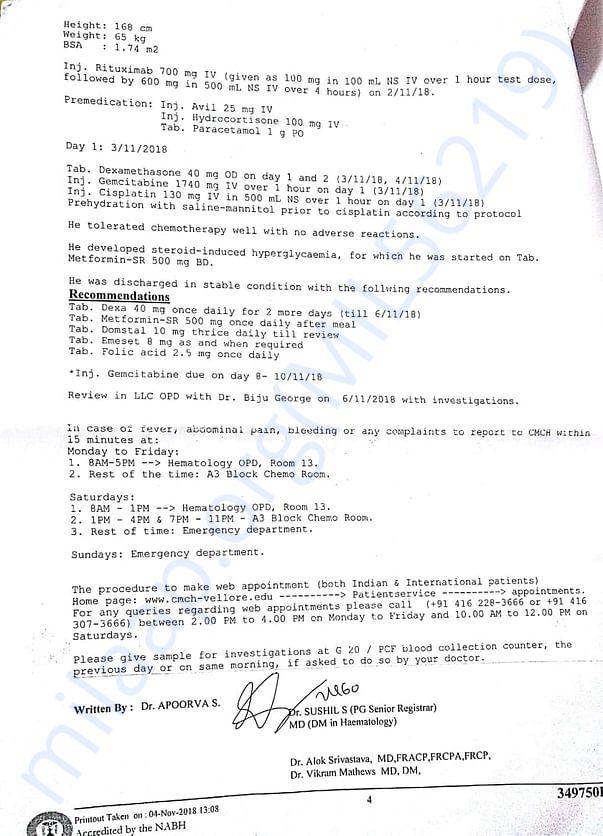 Cmc discharge summary