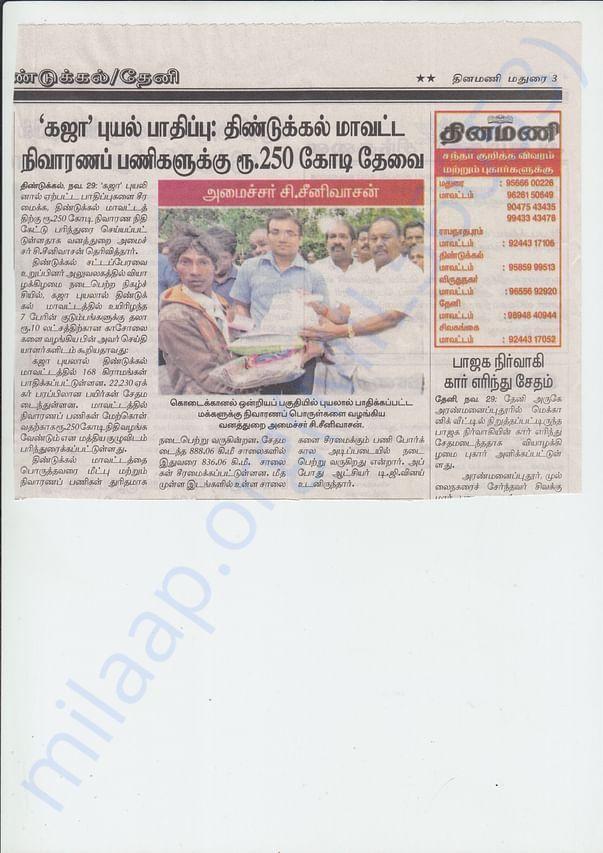 News paper clip-2