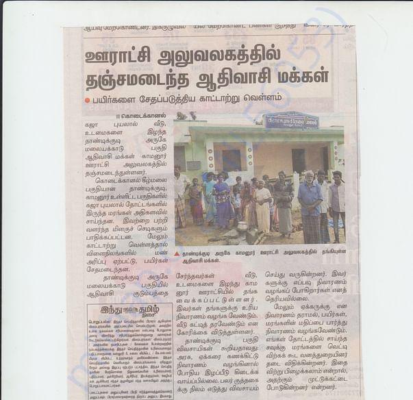 News paper clip-1