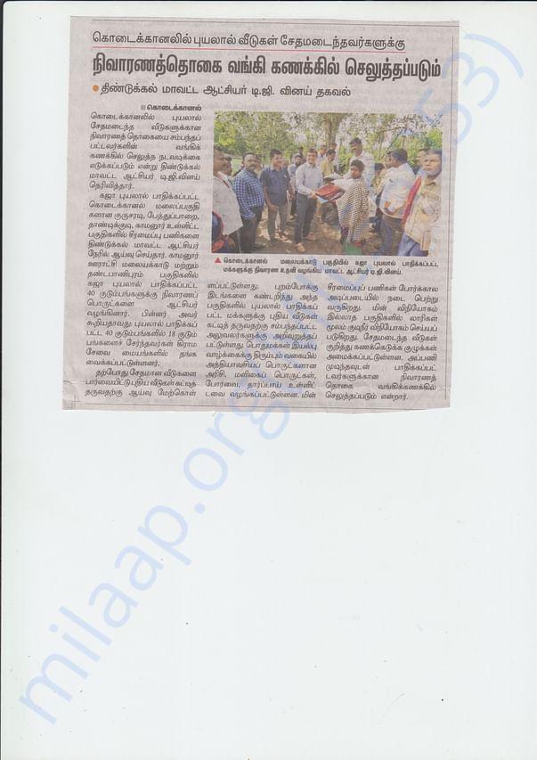 News paper clip-3