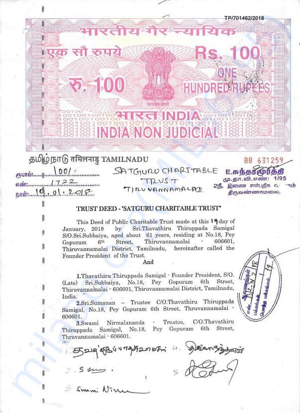 Our Trust Registration Deed