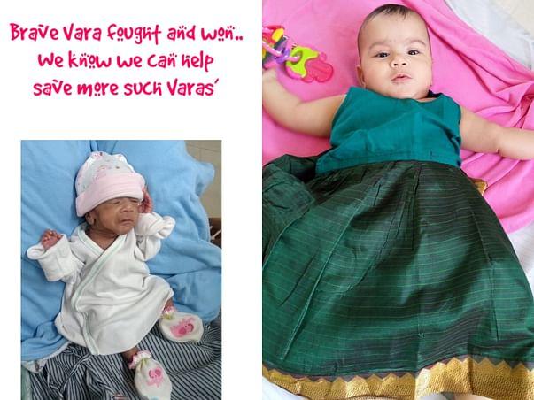 Help us save preemie babies!