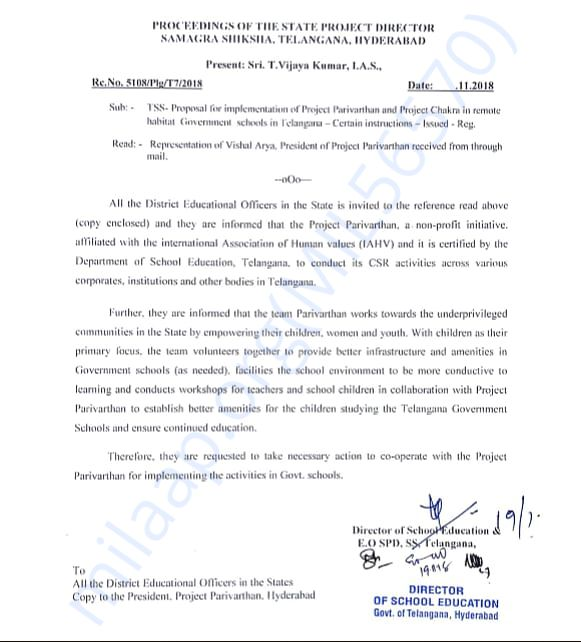 Certificate of Association with the Govt. of Telangana