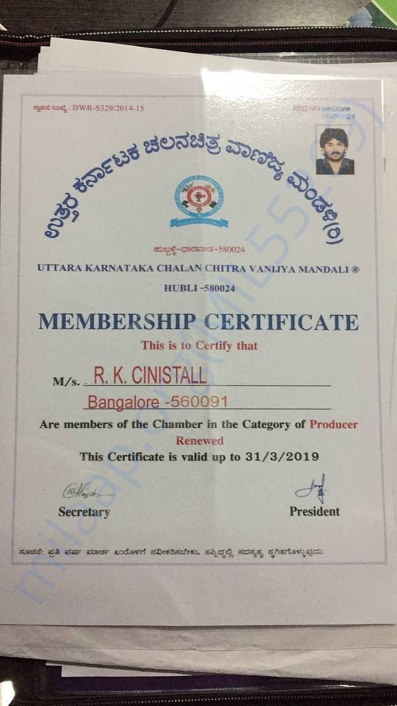 Membership Certificate by Karnataka Film Chamber