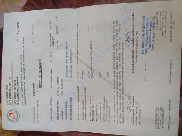 Cancer operation cost certificate