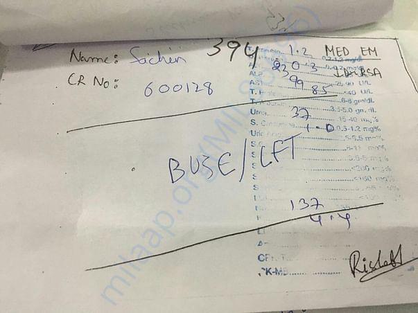 Sachin's medical treatment report