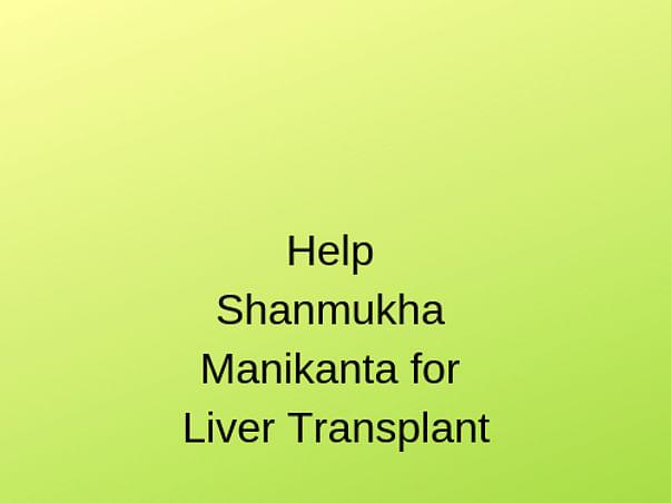 Help Shanmukha Undergo A Liver Transplant