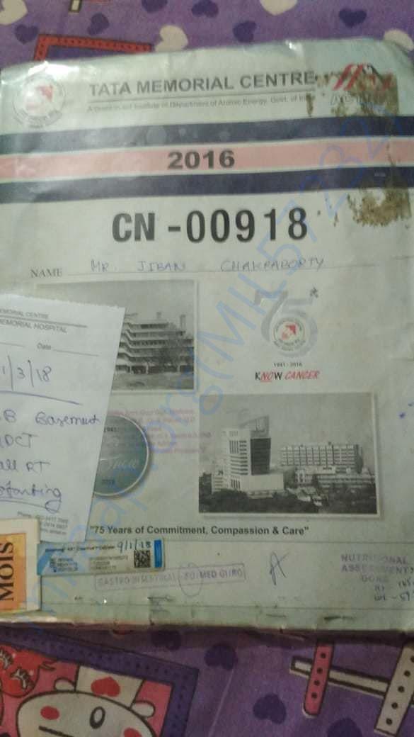 Hospital's file