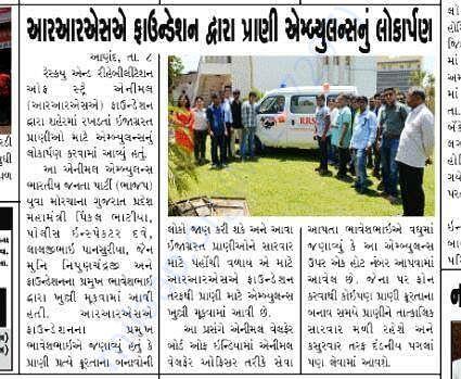 Inauguration of Animal Ambulance