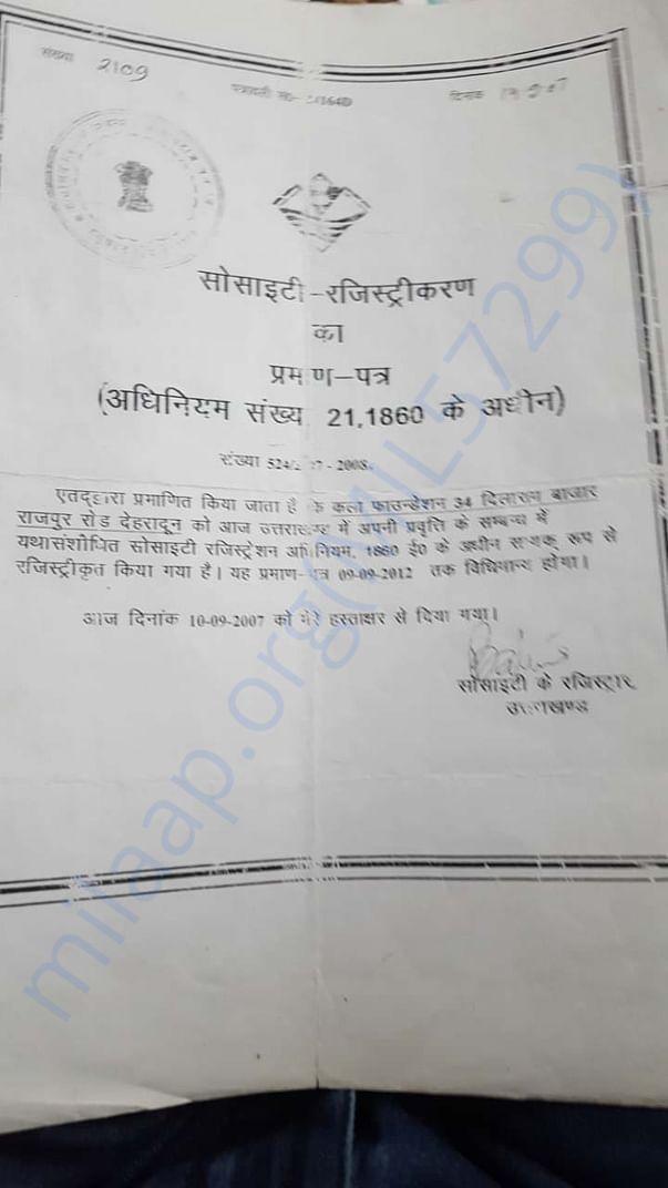 expired society registration