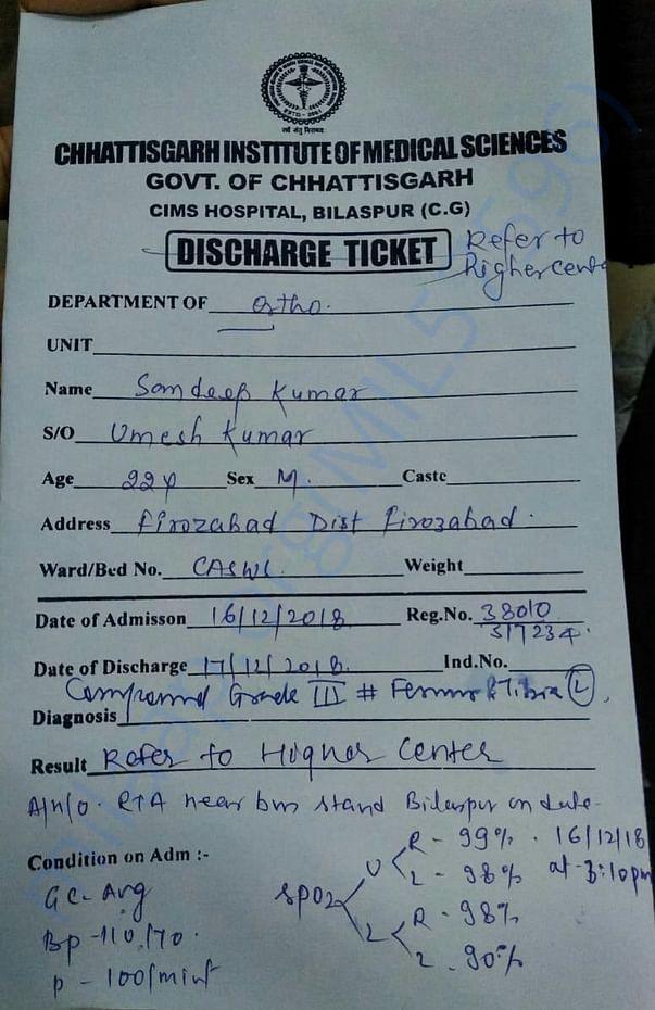discharge ticket of chhattisgarh institute of medical science,