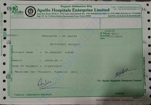 admitt card/ deposit slip of APOLLO HOSPITAL