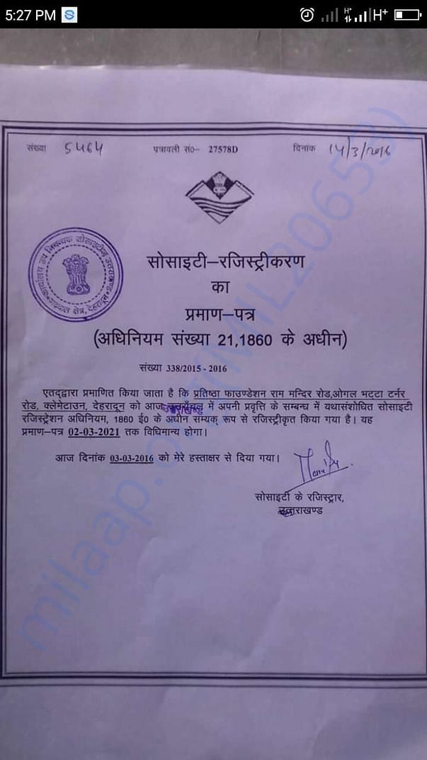 Our Registration Certificate