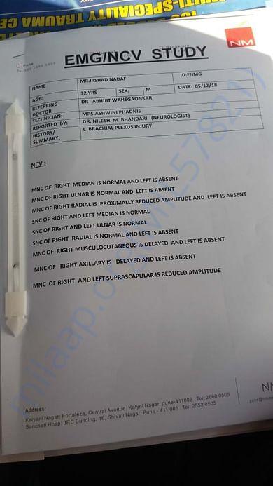 SANCHETI HOSPITAL REPORTS