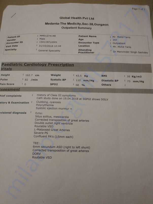 Patient report before surgery