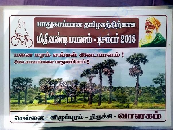 Details about bicycle rally